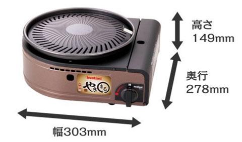 イワタニ スモークレス焼き肉グリル やきまる CB-SLG-1のサイズ
