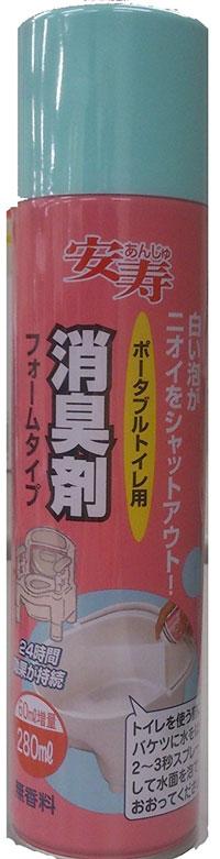 安寿の泡タイプ消臭剤