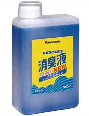 ポータブルトイレ用液体消臭剤