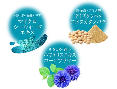 アイバッグセラム(O2 VITA:オードゥェヴィータ)に含まれる成分