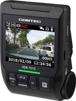 HDR-751Gの液晶画面