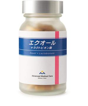 エクオール+ラクトビオン酸のサプリメント