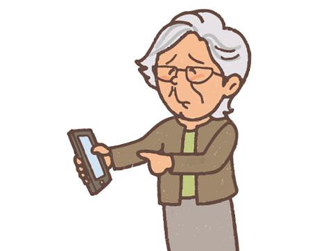老眼でスマホの文字が見えない高齢の女性