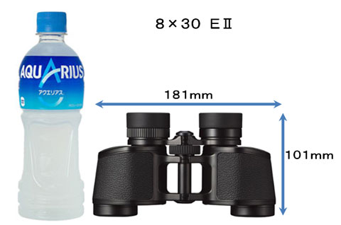 Nikon双眼鏡スタンダードEⅡ8×30とペットボトルのサイズを比較したところ
