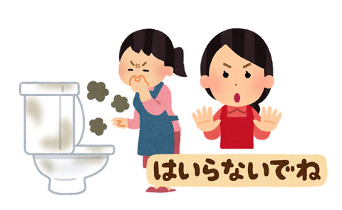 トイレが臭くて困っている奥さんと娘さん