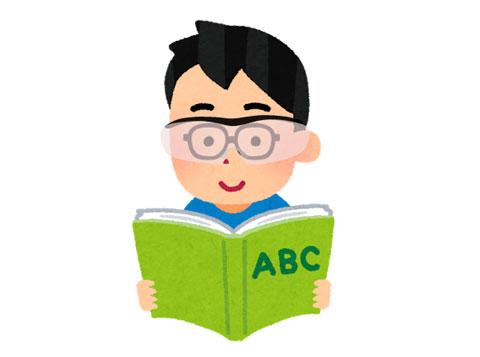 乱視のメガネの上からハズキルーペをかけて本を読んでいる人