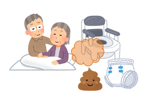 介護と便臭