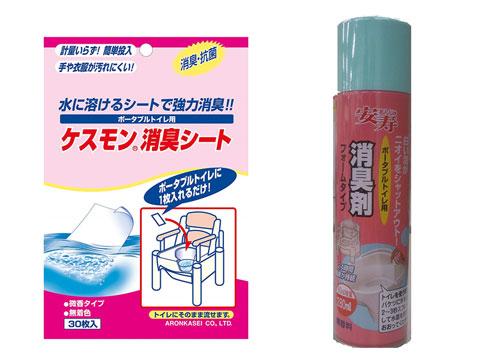 ポータブルトイレ用消臭剤