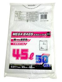 大きめのビニール袋