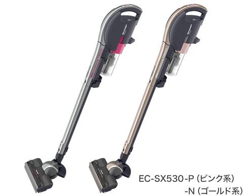 EC-SX530