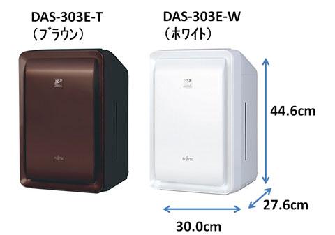DAS-303E