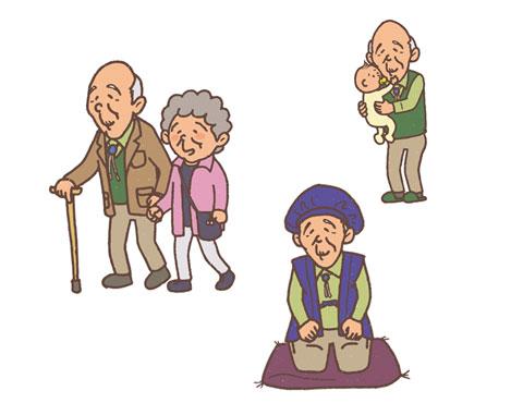 色々な人生を歩み傘寿を迎えた老人