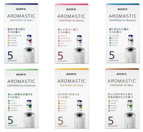ソニーのアロマスティックの6種類の交換用カートリッジ
