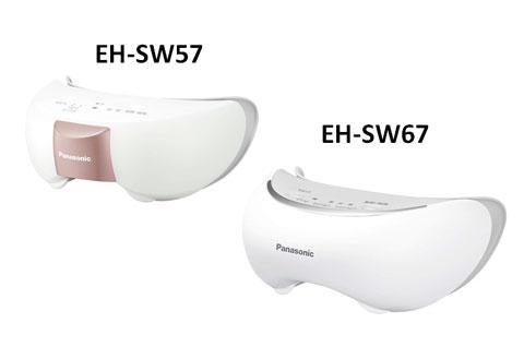 パナソニック目元エステEH-SW67とEH-SW57