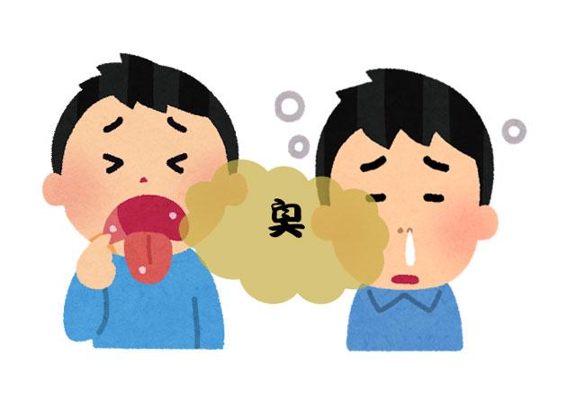 口や鼻の病気で口臭が出ている人