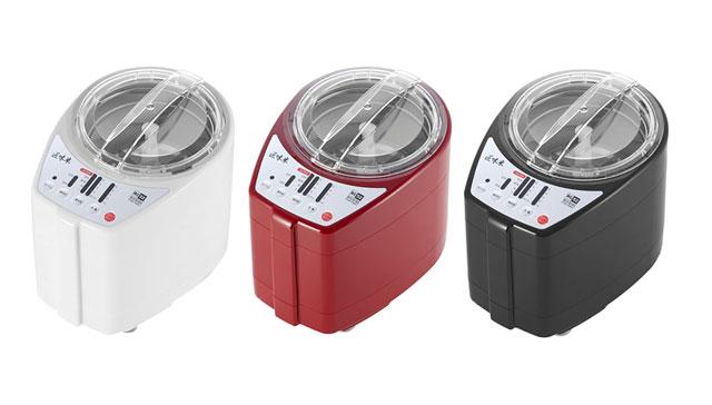 「ライスクリーナー匠味米」MB-RC52の3種類のカラー